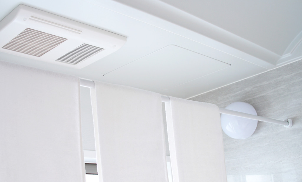 実はカビの温床?!家庭でできる浴室乾燥機のお手入れ方法