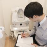 トイレつまりを解消!大阪で評判の業者5選!
